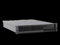 Rack System x3650 M5